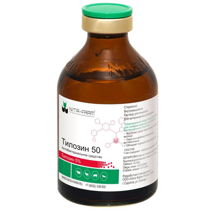 тилозин при коронавирусе