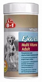 8in1 Excel Multi Vitamin 70таб ADULT euro