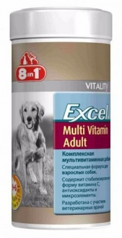 8in1 Excel Multi Vitamin 70таб ADULT euro фото, цены, купить